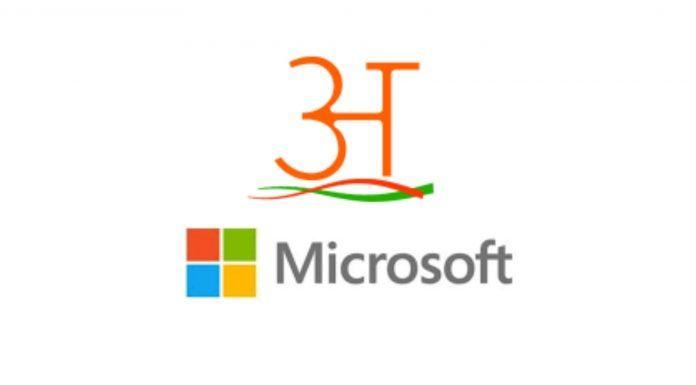 Microsoft-Indic-Language-Input-Tool