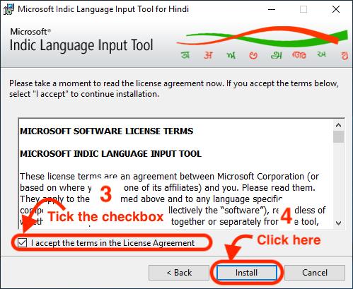 Microsoft-Indic-Language-Input-Tool-Agreement