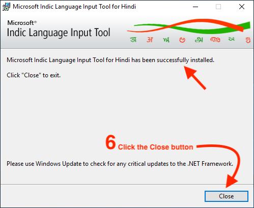Microsoft-Indic-Language-Input-Tool-Finish